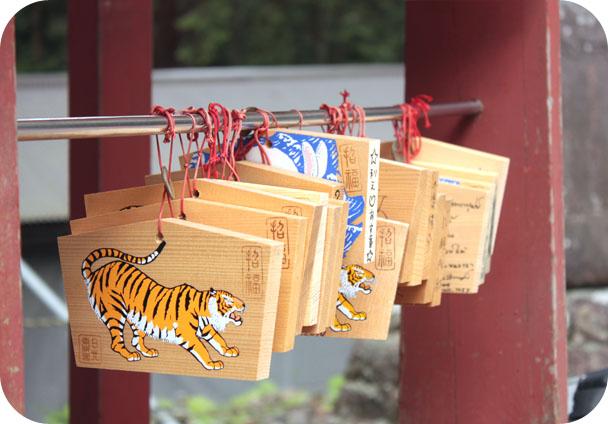 Carte postale deNikko!