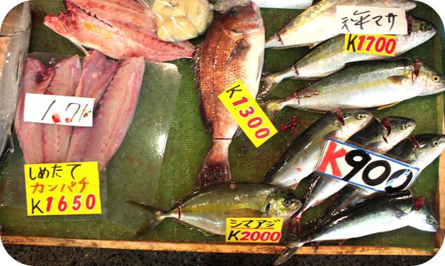 Une matinée au marché deTsukiji