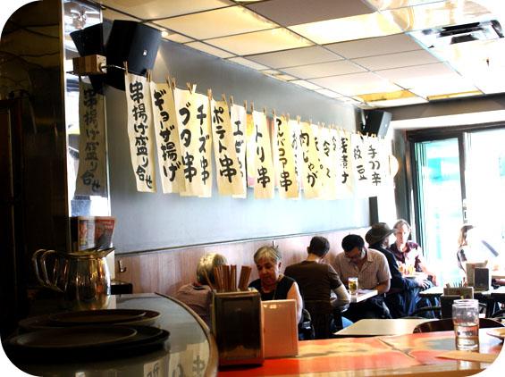 Big in Japan et le sandwich au porccroustillant