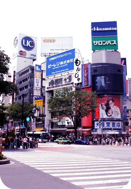 Shibuya et la fidélitéd'Hachiko