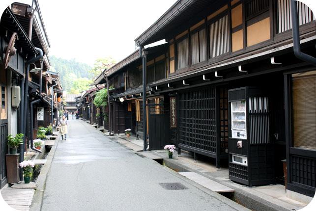 Visite guidée de Takayama (partie2)