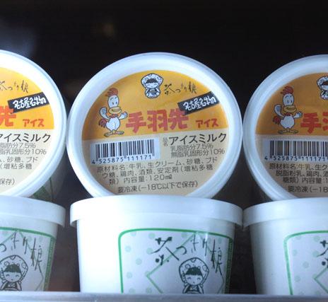 Food theme parks (3): Ice Cream City et Tokyo DessertRepublic
